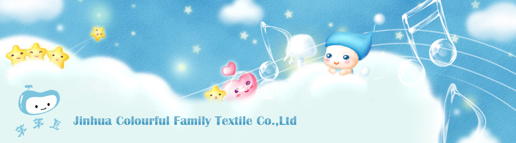 Jinhu Colourful Family Textile Co.,Ltd